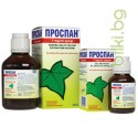 ПРОСПАН сироп 7мг / мл.100мл - облекчава кашлицата
