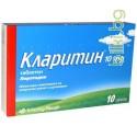КЛАРИТИН - 10 таб - при всички алергични състояния