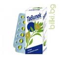 ТАВИПЕК 20 капсули - отхрачващо средство