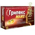 ГРИПЕКС МАКС - при болка и температура