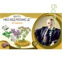 ФИТО НЕО ХЕД РЕЛАКС-Д, ПЕТЪР ДИМКОВ, ТАБЛЕТКИ Х 30, 150 мг