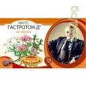 ФИТО ГАСТРОТОН-Д, ПЕТЪР ДИМКОВ, ТАБЛЕТКИ Х 30, 150 мг