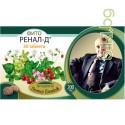 ФИТО РЕНАЛ-Д, ПЕТЪР ДИМКОВ, ТАБЛЕТКИ Х 30, 200 мг