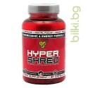 Hypershred, 90 капсули, BSN, HealthStore