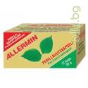 АЛЕРМИН ® ( ALLERMIN ) за АЛЕРГИИ 30 гр х 72 капс