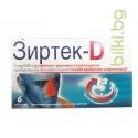 ЗИРТЕК D - алергичен ринит 6 таблетки 5 мг/120 мг.