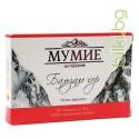 Алтайско мумийо, мумио 60 таб. х 200 мг