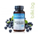 LUTEIN AND BILBERRY 100  CAPSULES / ЛУТЕИН И БОРОВИНКА 100 КАПСУЛИ