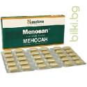 МЕНОСАН - 60 таблетки