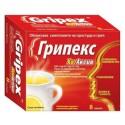 ГРИПЕКС ХОТАКТИВ - при настинка и грип