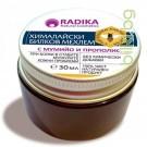 ХИМАЛАЙСКИ БИЛКОВ МЕХЛЕМ мумио прополис Radika