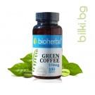 Зелено кафе, Биохерба, 100 капсули, 370мг