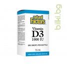 витамин д3 капки, natural factors, витамин d3, кости