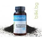activated charcoal,активен въглен, въглен, стомах