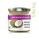 Масло от БИО Кокос ( екстра върджин ) , RADIKA, 100мл