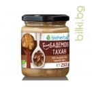 БИО БАДЕМОВ ТАХАН 100% смлени био бадемови ядки, 250гр