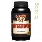 ленено масло,flax oil, barlean's, softgel, барлийнс, капсули