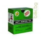 чай за отслабване, бамбук, зелен чай