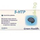 5-htp,5-хидрокситриптофан, настроение,състояния на страх,тревога