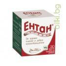 ентан, здрави кръвоносни съдове, борола