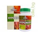 хипонид, кръвна захар, мъже, жени, таблетки