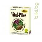 витални гъби, гъби, растителни капсули, витамини