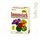 имуностимул, растителни капсули, витамини, минерали, билки