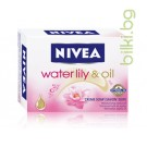 NIVEA КРЕМ САПУН WATERLILY & OIL, 100гр