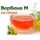 чай гастрозан, вербена м