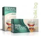 чай релакс фитолек