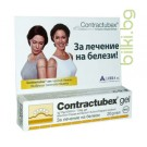 контрактубекс,лечение,белези