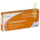 СПАЗМАЛГОН 10 тблетки - при коремни болки