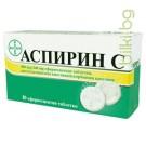 АСПИРИН И ВИТАМИН Ц 10 ефф.табл.- простуда и грип