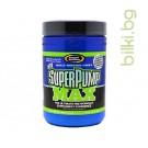 superpump max,sour apple