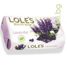 сапун, лавандула, beuty soaps, lole`s