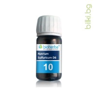 шуслерова сол, сол №10, natrium sulfuricum d6, натриум сулфурикум
