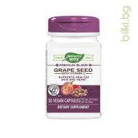 ревита, цена,натюр уей,natures wey, Grape Seed