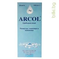 сребърна вода аркол, 500мл, 10мг/л