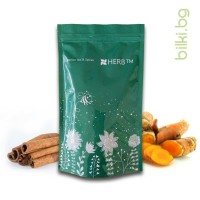 Luxurious Tea for Diabetes with cinnamon and turmeric, diabetes tea, чай при диабет, чай с куркума и канела
