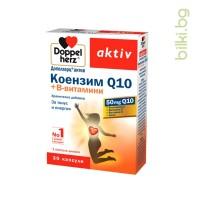 ДОПЕЛХЕРЦ АКТИВ, КоQ10+Вит B5, Витамин C,Витамин E, коензим, Q10, витамини