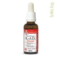 витамин K2 капки, natural factors, витамин A, кости, зъби, Зрение, нощно виждане, Кожа, Имунитет, костната минерална