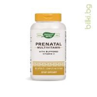пренатал, мултивитамини, буфериран витамин с