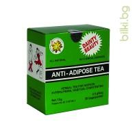 чай за отслабване, бамбук, зелен чай, сание, тнт, 21, зелен чай за отслабване, sanie