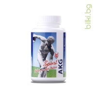 акг,purevital, за нарастване на мускулна тъкан,аминокиселини, хранителни добавки