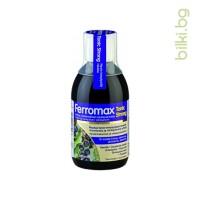 феромакс тоник стронг, лечител, растително органично желязо, органично желязо