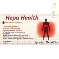 hepa health,хепа хелт,черен дроб,жлъчка, артишок, шизандра чинезис
