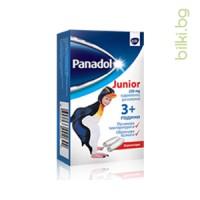 панадол,джуниър,болка,температура,цена,цени