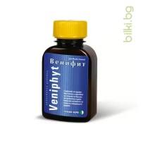 венифит,ventiphyt,tomil,herb,томил,херб,натурален