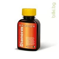 дианорм,dianormt,tomil,herb,томил,херб,натурален,продукт