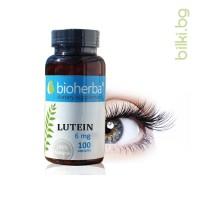 лутеин, очи, зрение, хранителна добавка